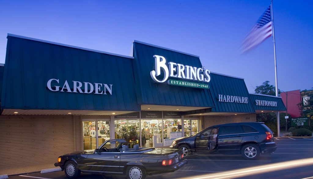 Find us in berings houston tx world of the weasel berings westheimer1000px junglespirit Images